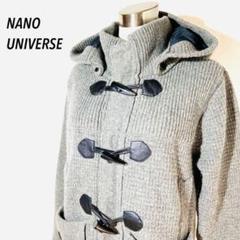 "Thumbnail of ""NANO UNIVERSE コート メンズ レディース 冬服 古着"""