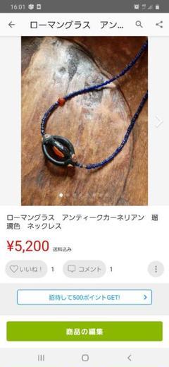"Thumbnail of ""6点まとめ"""