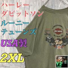 "Thumbnail of ""ハーレーダビットソン★ルーニーテューンズ 古着 USA製 2XL  カーキ"""