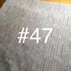 """Thumbnail of """"英字プリントコットン ベージュ #47"""""""