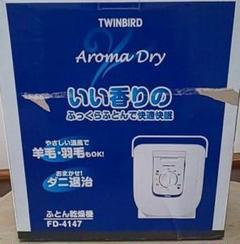 "Thumbnail of ""TWINBIRD FD-4147W ふとん乾燥機"""