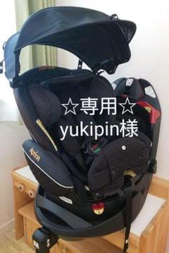 "Thumbnail of ""期間限定お値下げ!Aprica(アップリカ)フラディアグロウHIDX ブラック"""