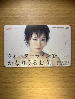 "Thumbnail of ""非売品 glico mora music card 1000 椎名林檎"""
