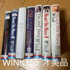 "Thumbnail of ""WINK 音楽ビデオ 7巻まとめ売り"""