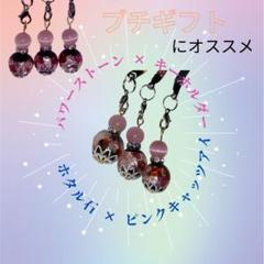 """Thumbnail of """"プチギフトにおすすめ!!❦パワーストーン×キーホルダー❦"""""""