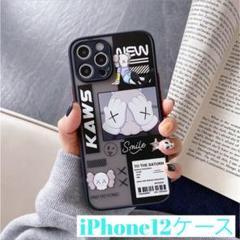 """Thumbnail of """"iPhone12ケース ハードケース 海外 おしゃれ かわいい 大人気 ブラック"""""""