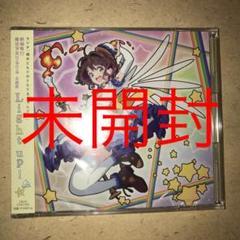 "Thumbnail of ""Light up!未開封"""