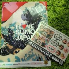 """Thumbnail of """"大相撲 クリアファイル I LOVE SUMO JAPAN アベマTVステッカー"""""""