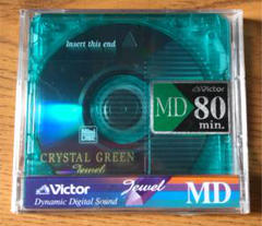"""Thumbnail of """"Victor  MD 80  ×4"""""""