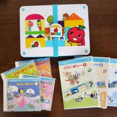 """Thumbnail of """"ヤマハ 幼児科 ぷらいまりー CD DVD マグネット"""""""