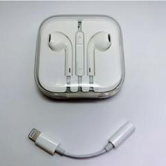 """Thumbnail of """"【純正】Apple EarPods 3.5mm イヤホンとアダプターのセット"""""""