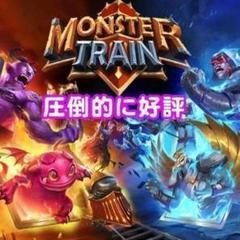 """Thumbnail of """"《Steam》MONSTER TRAIN"""""""