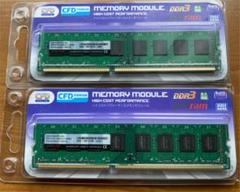 玄人志向 CFD panram D3U1600PS-8G 新品