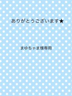"Thumbnail of ""福助 フクスケ レディース レギンス レッグウォーマー アームカバー 3WAY"""