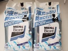 "Thumbnail of ""肌男のMEN'S Biore ボディシート 全身用 石けん 2個セット"""