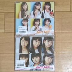 "Thumbnail of ""Juice=Juice インディーズCD2枚セット"""