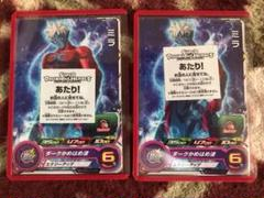 """Thumbnail of """"ドラゴンボールヒーローズ  BM4弾当たりシールセット"""""""