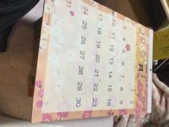 """Thumbnail of """"2021 を かわいい 花 とともに 買い忘れ さん向き 花 さんのカレンダー"""""""