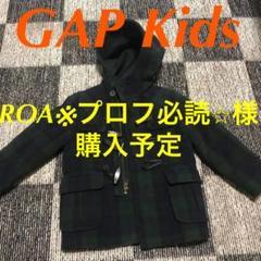 """Thumbnail of """"GAPKids ダッフルコート"""""""