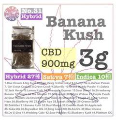 """Thumbnail of """"CBD ハーブ 3g 高濃度900mgアメリカ産テルペン Banana Kush"""""""