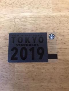 "Thumbnail of ""スターバックスカード 2019 TOKYO"""