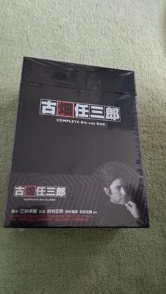 "Thumbnail of ""古畑任三郎 コンプリート Blu-ray BOX 21枚組 数量限定 新品未開封"""