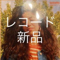 "Thumbnail of ""新品 レコード J LAMOTTA すずめ   SUZUME LP"""