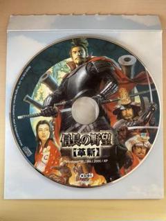 "Thumbnail of ""信長の野望 革新"""
