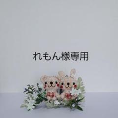 "Thumbnail of ""オカメインコ刺繍♡   ポーチ   グレー"""