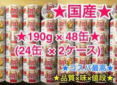 "Thumbnail of ""★国産★HOKO さば味噌煮 190g 48個 鯖缶 さば缶サバ缶 宝幸 八戸産"""