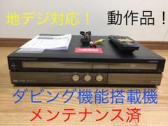 "Thumbnail of ""【kazu様専用】複合レコーダー【DV-ACV52】"""