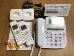 "Thumbnail of ""パイオニア コードレス電話子機2台付き"""