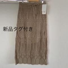 "Thumbnail of ""お値下げ! 【新品】ur'sロングスカート"""