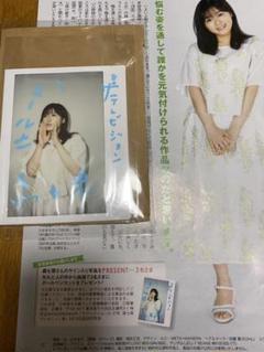 "Thumbnail of ""森七菜    チェキ"""