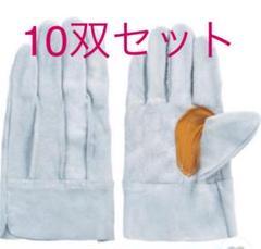 "Thumbnail of ""富士グローブ 牛床革手袋 No.60黄当て 10双"""