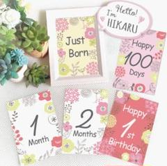 "Thumbnail of ""名前カード付★月齢カード 北欧花柄 ピンク マンスリーカード 出産祝い"""
