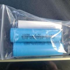 """Thumbnail of """"USB式扇風機に付いていた18650バッテリー2個"""""""
