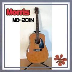 "Thumbnail of ""モーリス ギター MD-201N"""