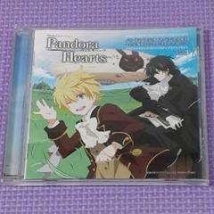 "Thumbnail of ""パンドラハーツ ラジオCD Vol.3"""