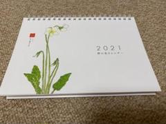 "Thumbnail of ""野の花 卓上カレンダー シンプル 2021"""