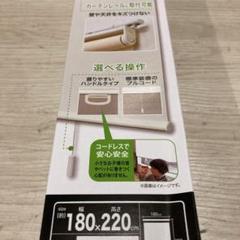 """Thumbnail of """"ちょこ様おまとめ分訳アリロールスクリーン幅180cm高さ220cm アイボリーA"""""""