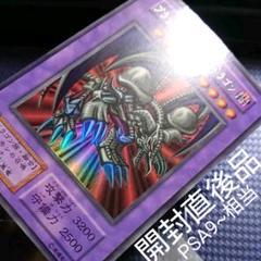 "Thumbnail of ""遊戯王 ブラック・デーモンズ・ドラゴン 初期 ブラックデーモンズドラゴン た"""