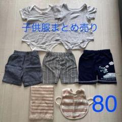 """Thumbnail of """"子供用 肌着 ズボン スタイ 80センチまとめ売り"""""""