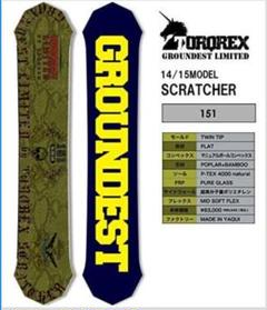 "Thumbnail of ""GROUNDEST LIMITED 151cm 【TORQREX】トルクレックス"""