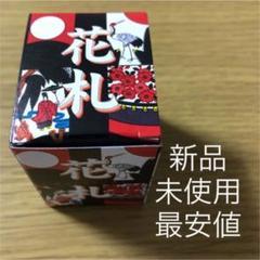 """Thumbnail of """"花札 日本製 48枚  ◎サイズ:5.5㎝×3.4㎝  こいこい、88はちはち"""""""