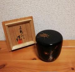 "Thumbnail of ""作家物 虫の声 棗 共箱 茶道具"""