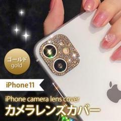 "Thumbnail of ""大特価セール!カメラ保護フィルム レンズカバーiPhone11 ゴールド"""
