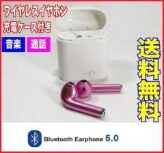 "Thumbnail of ""Bluetoothイヤホン ピンク Bluetoothワイヤレスイヤフォン 最新"""