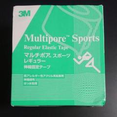 """Thumbnail of """"3M マルチポア スポーツ レギュラー 伸縮固定テープ 7巻"""""""