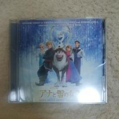 """Thumbnail of """"「アナと雪の女王」オリジナル・サウンドトラック-デラックス・エディション-"""""""